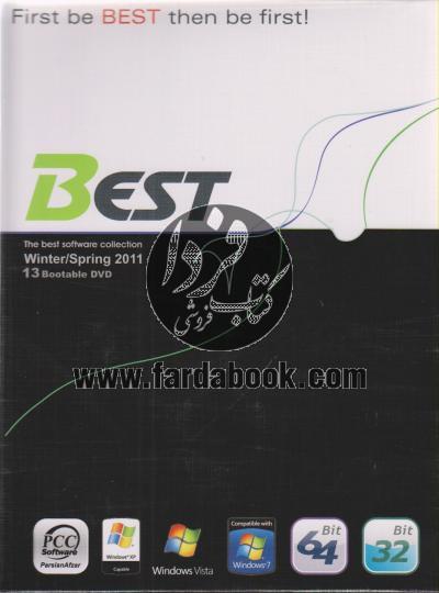 برترین مجموعه نرم افزارها - زمستان/بهار 2011