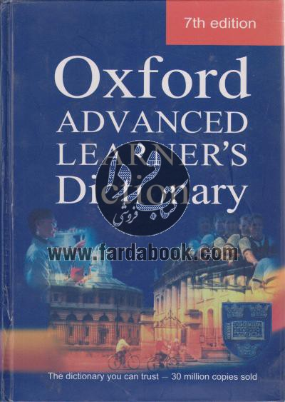 Oxford Advanced(8th) اکسفورد ادونس