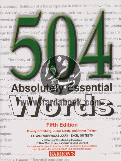 504 Absolutely Essetial Words