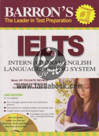 BARRONS IELTS : INTERNATIONAL LANGUAGE TESTING SYSTEM