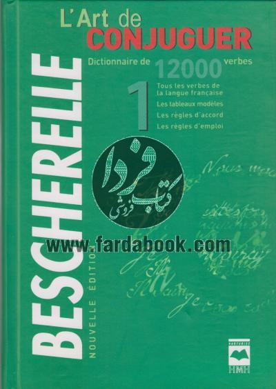 L̓art de conjuguer : dictionnaire de 12000 verbes