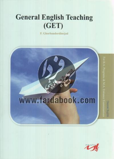 General English Teaching ( GET) پارسه