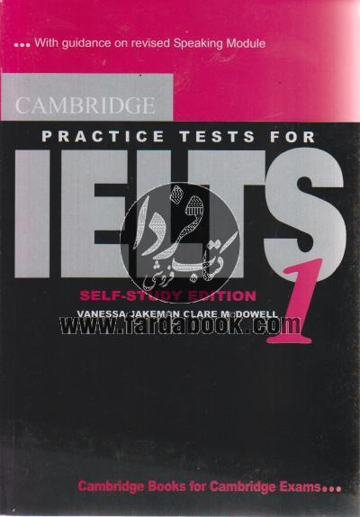 IELTS 1 - CAMBRIDGE - همرا با سی دی