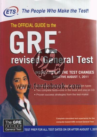The OFFICIAL GUIDE to the GRE 2011