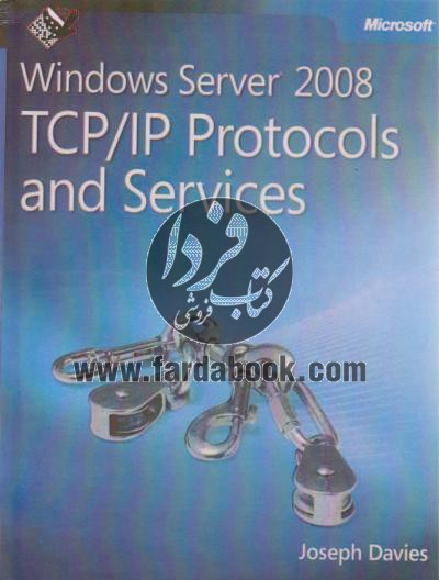windows server 2008 tcp/ip protocols and services