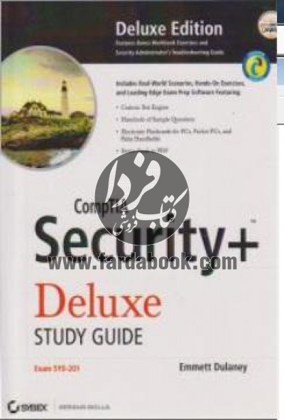 compTIA Security + Deluxe study Guide