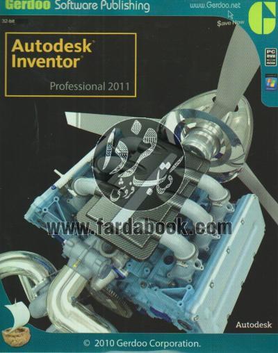 Autodesk Inventor Publisher 2011 - 32bit