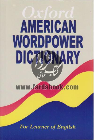Oxford American WORD POWER DICTIONARY