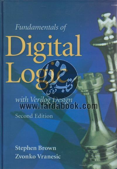 مبانی منطق دیجیتال با طراحی verilog / ویراست دوم