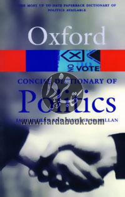 فرهنگ سیاسی آکسفورد
