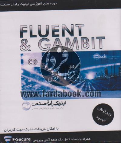FLUENT & GAMBIT