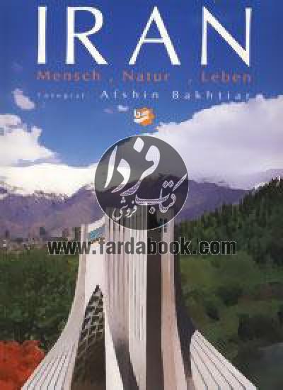 ایران،انسان،طبیعت