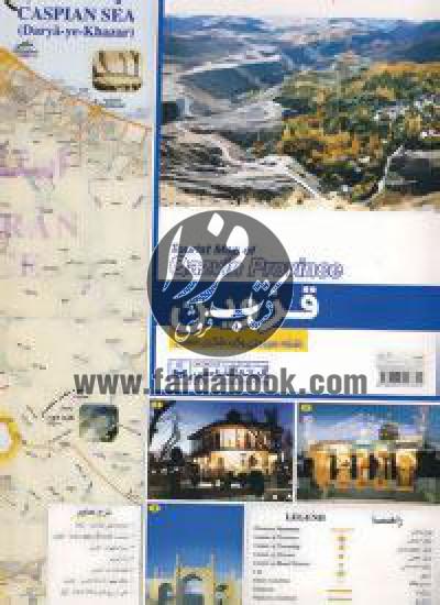 نقشه سیاحتی و گردشگری استان قزوین کد 511