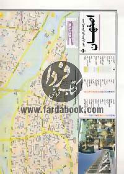 نقشه شهر اصفهان کد 407