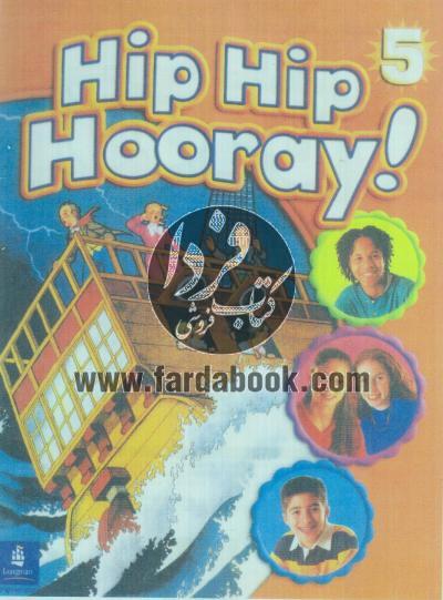 Teacher's Edition Hip Hip Hooray! 5