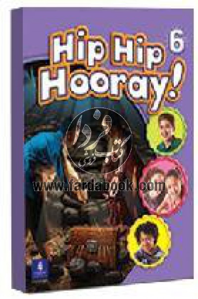 Hip Hip Hooray! 6