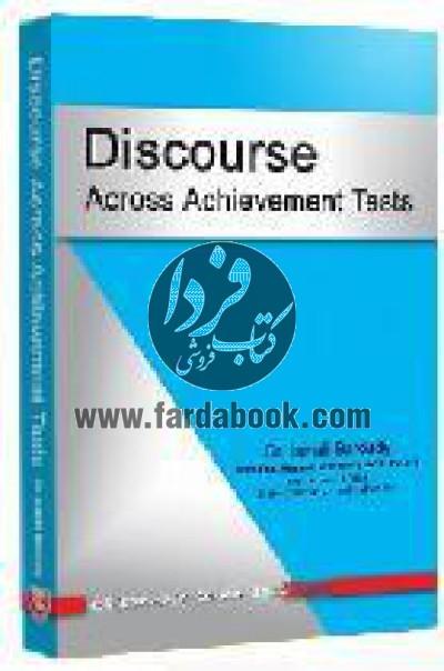 Discourse Across Test.