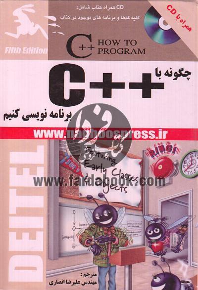 چگونه با ++C برنامه نویسی کنیم
