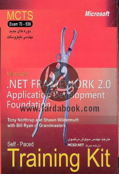 Microsoft .Net Framework 2.0 Application Development Foundation