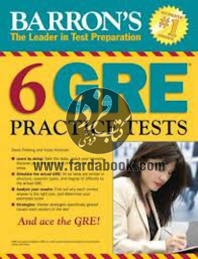 6GRE Practice Tests