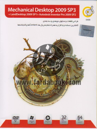 MECHANICAL DESKTOP 2009 SP3+LAND DESKTOP+AUTODESK INVENTOR PRO 2009 SP2