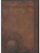 سالنامه 1396 جیبی
