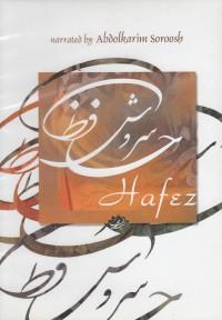 سیدی سروش حافظ