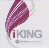 مجموعه نرم افزاری iKING 2012