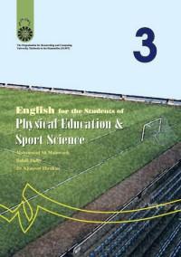 انگلیسی برای دانشجویان تربیت بدنی(256)