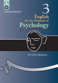 انگلیسی برای دانشجویان رشته روانشناسی(275)
