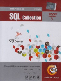 SQL Collection