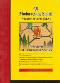 اصول و مبانی نظری ترجمه(رتبه یک کارشناسی ارشد-مدرسان شریف)