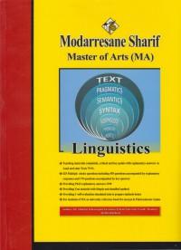 زبان شناسی(رتبه یک کارشناسی ارشد-مدرسان شریف)