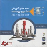 بسته جامع آموزشی مدیریت