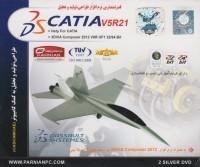 catia v5r21قدرتمندترین نرم افزار طراحی قطعات صنعتی