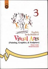انگلیسی برای دانشجویان رشته هنرهای تجسمی- نقاشی، گرافیک و مجسمهسازی (207)