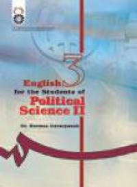 انگلیسی برای دانشجویان رشته علوم سیاسی (٢) : ( ویراست دوم )