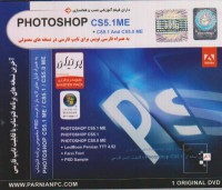 adobe photoshop cs5 1me