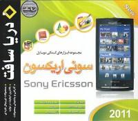 مجموعه ابزارهای کمکی موبایل سونی اریکسون