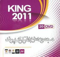 King 2011