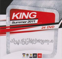 KING SUMMER 2011 (24 DVD )