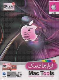 ابزارهای مک Mac Tools