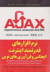 نرم افزار های قدرتمند اینترنت beyond&ajax