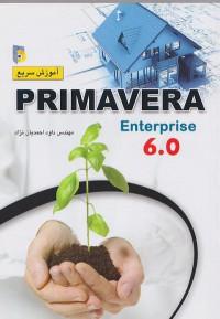 آموزش سریع Primavera Enterprise 6.0