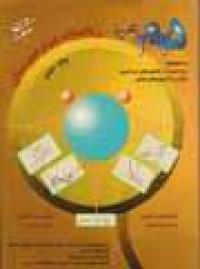 2495تمرین ریاضیات سال دوم دبیرستان(جلد2)