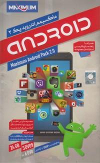 ماکسیموم اندرویید پک 2 - Android