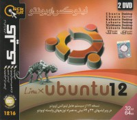 Ubuntu 12