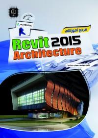 مرجع کاربردی REVIT 2015 Architecture