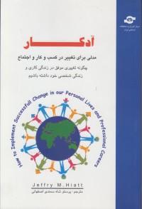 دانش رنگ ها از منظر قرآن