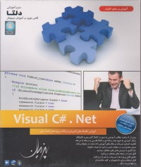 visual c#.net